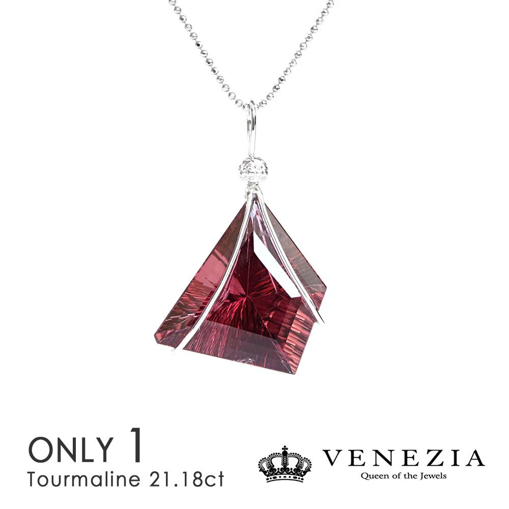 トルマリン K18WG 大粒石 10月の誕生石 21.18ct ネックレス ペンダント 天然石 宝石 限定1点もの