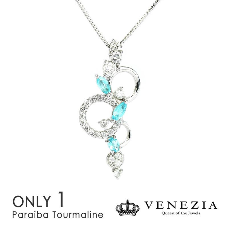 パライバトルマリン ネックレス Pt900 プラチナ 0.16ct サークルモチーフダイヤモンド 0.28 ペンダント ギフト プレゼント 天然石 宝石 限定1点もの
