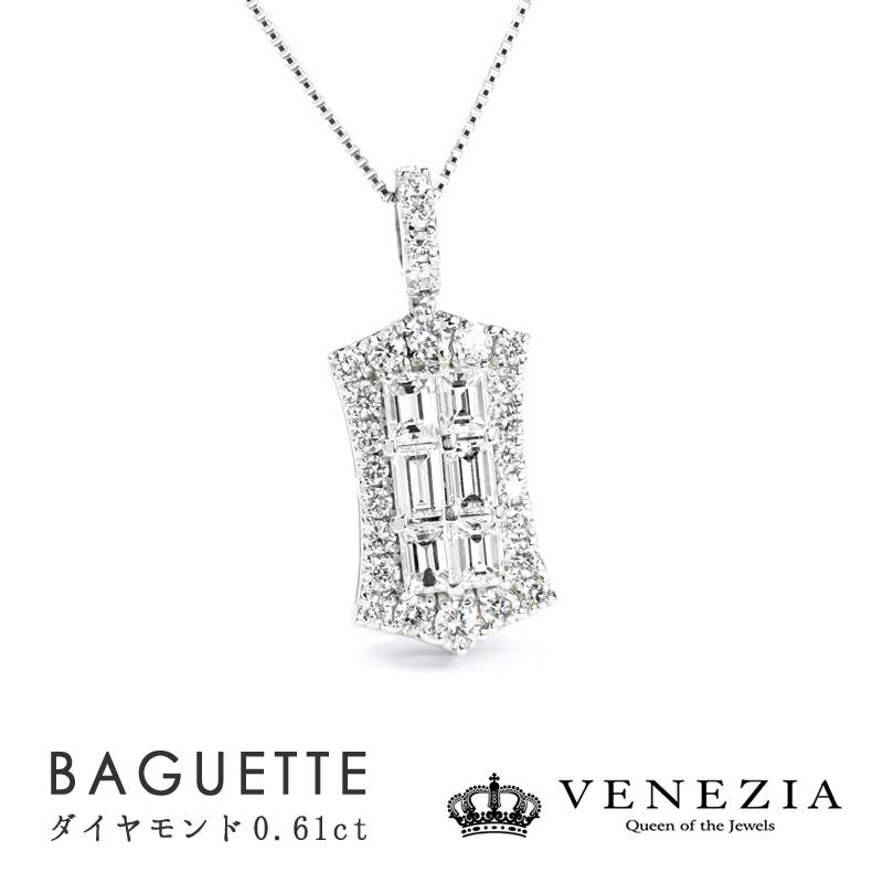 バケットカット ダイヤモンド Pt900 プラチナ 0.61ct ダイヤモンド 0.41 ネックレス ペンダント ギフト プレゼント 天然石 宝石 限定1点もの