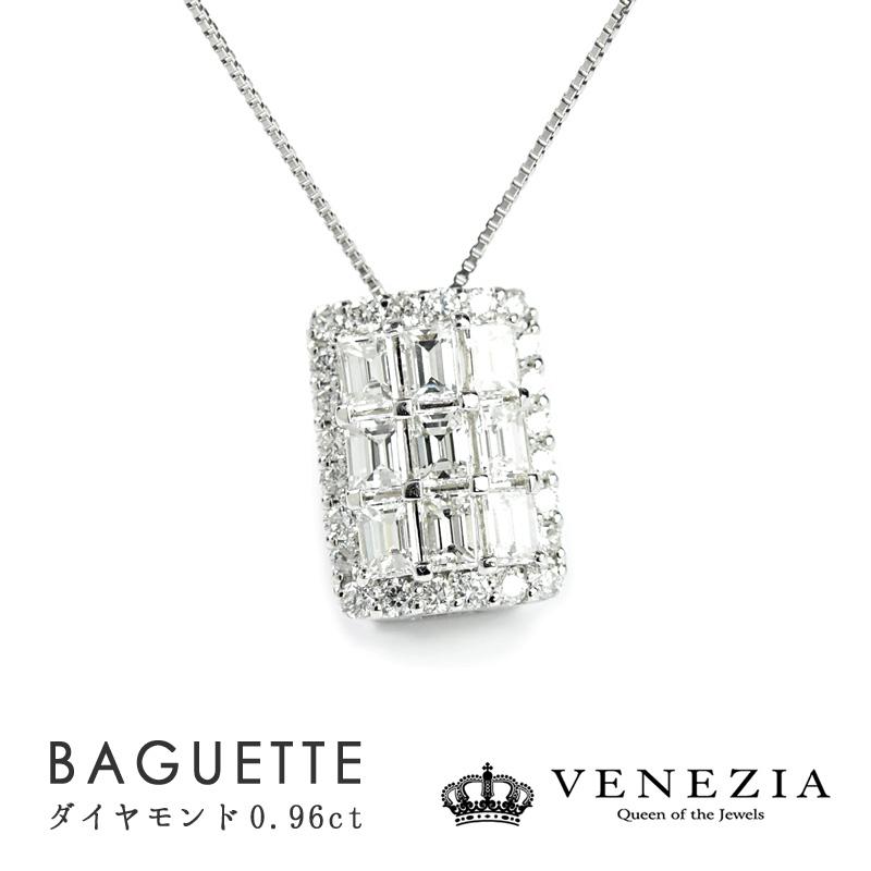 バケットカット ダイヤモンド Pt900 プラチナ 0.96ct ダイヤモンド 0.3 ネックレス ペンダント ギフト プレゼント 天然石 宝石 限定1点もの