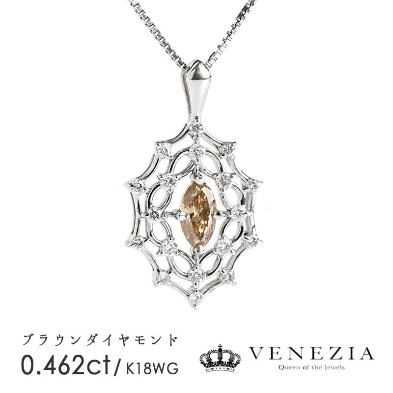 ブラウンダイヤモンド ネックレス ホワイトゴールド K18WG 0.462ct レディース ジュエリー ペンダント マーキスカット ダイア ギフト プレゼント 天然石 宝石 限定1点もの