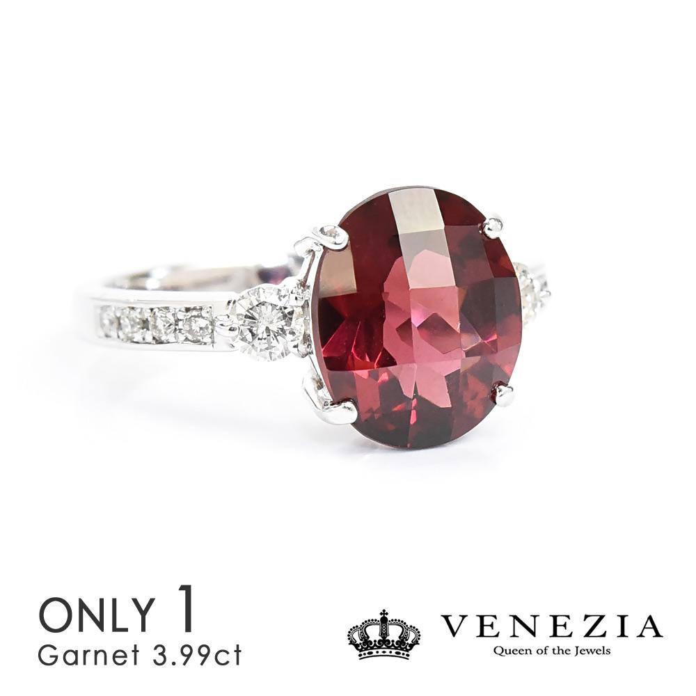 ガーネット リング 指輪 K18WG 1月 誕生石 3.99ct ダイヤモンド 0.3 ギフト プレゼント 天然石 宝石 限定1点もの