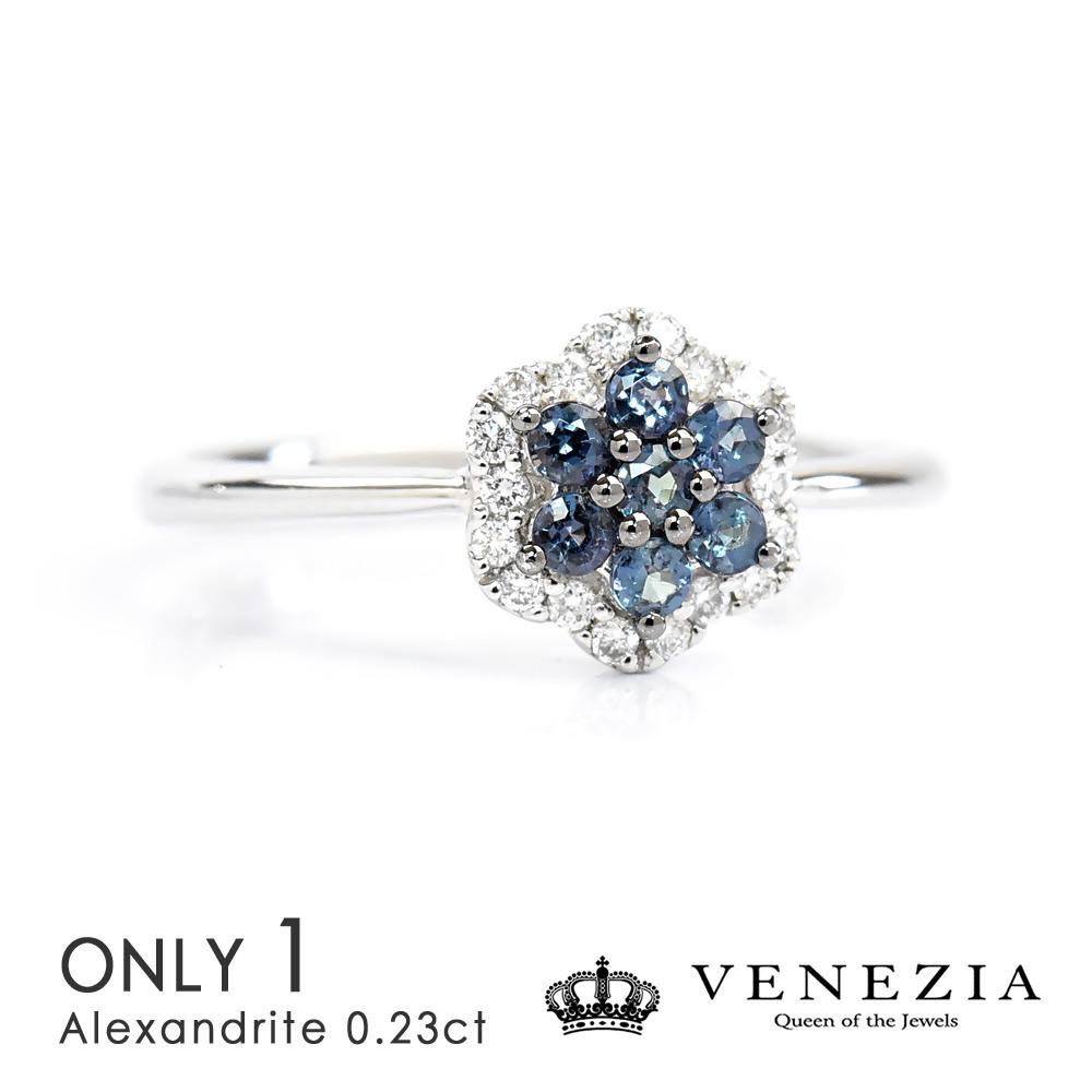 アレキサンドライト リング 指輪 K18WG カラーチェンジ 0.23ctダイヤモンド 0.11ct ギフト プレゼント 変色効果 6月 誕生石 天然石 宝石 限定1点もの