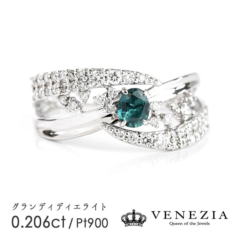 グランディディエライト リング 指輪 Pt900 プラチナ 0.206ctダイヤモンド レディース ジュエリー ギフト プレゼント 天然石 宝石 限定1点もの