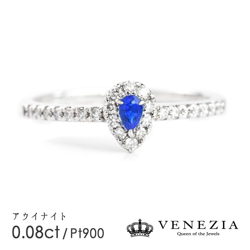 アウイナイト リング 指輪 Pt900 プラチナ アウィン 0.08ctダイヤモンド 指輪 ギフト プレゼント 天然石 宝石 限定1点もの