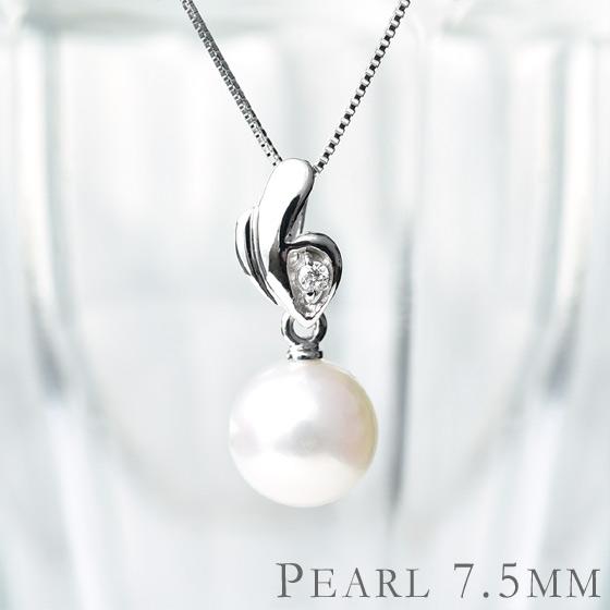 K18WG/YG アコヤ真珠 7.5mm ダイヤモンド ネックレス[Harp]/ 送料無料 品質保証書付 18k 18金 ゴールド 0.01カラット ダイヤ ダイアモンド 真珠 パール ペンダント ファッション レディース ジュエリー ギフト プレゼント 結婚式 6