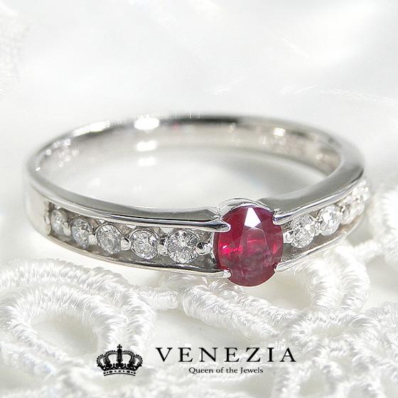 ルビー ダイヤモンド リング Pt900 ハードプラチナ/ 指輪 レディース ジュエリー 天然ルビー ダイアモンド 誕生石 7月 ギフト プレゼント ルビー婚式 結婚40周年 結婚記念日 贈り物
