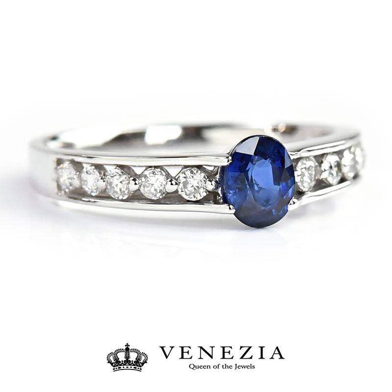 ブルーサファイア ダイヤモンド リング Pt900/ プラチナ ハードプラチナ サファイヤ ダイアモンド 指輪 レディース ギフト プレゼント 送料無料 品質保証書付 sapphire diamond