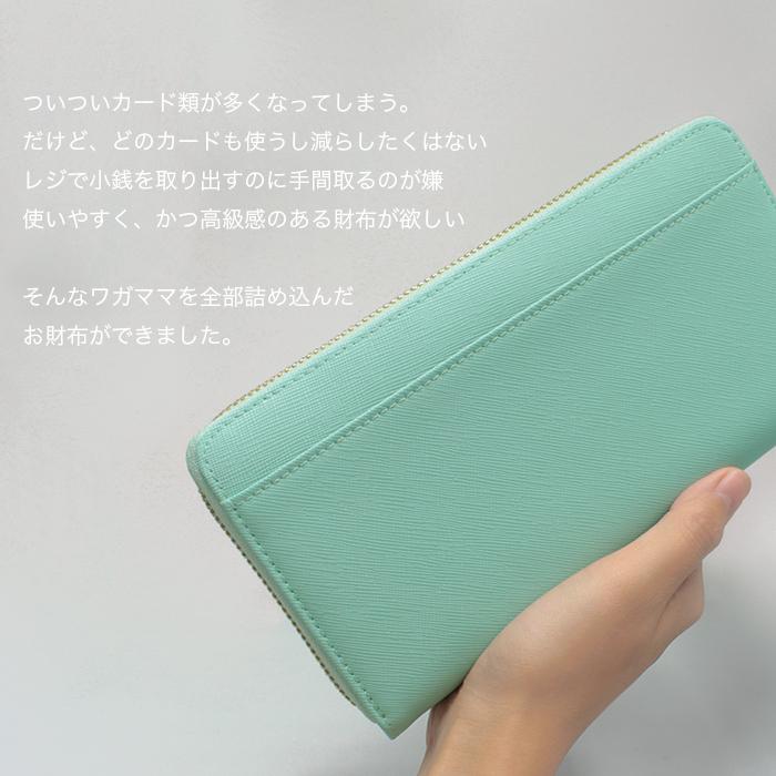 e5f546decf76 ミカワ魅革mikawa本革日本製ミモザMIMORZAサフィアーノ調ジップアラウンド長財布