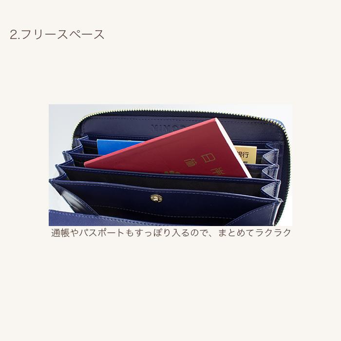 36fdf98a50ca ミカワmikawa本革長財布ミモザMIMORZAサフィアーノ調ジップアラウンドレディースイタリアンカーフレザー