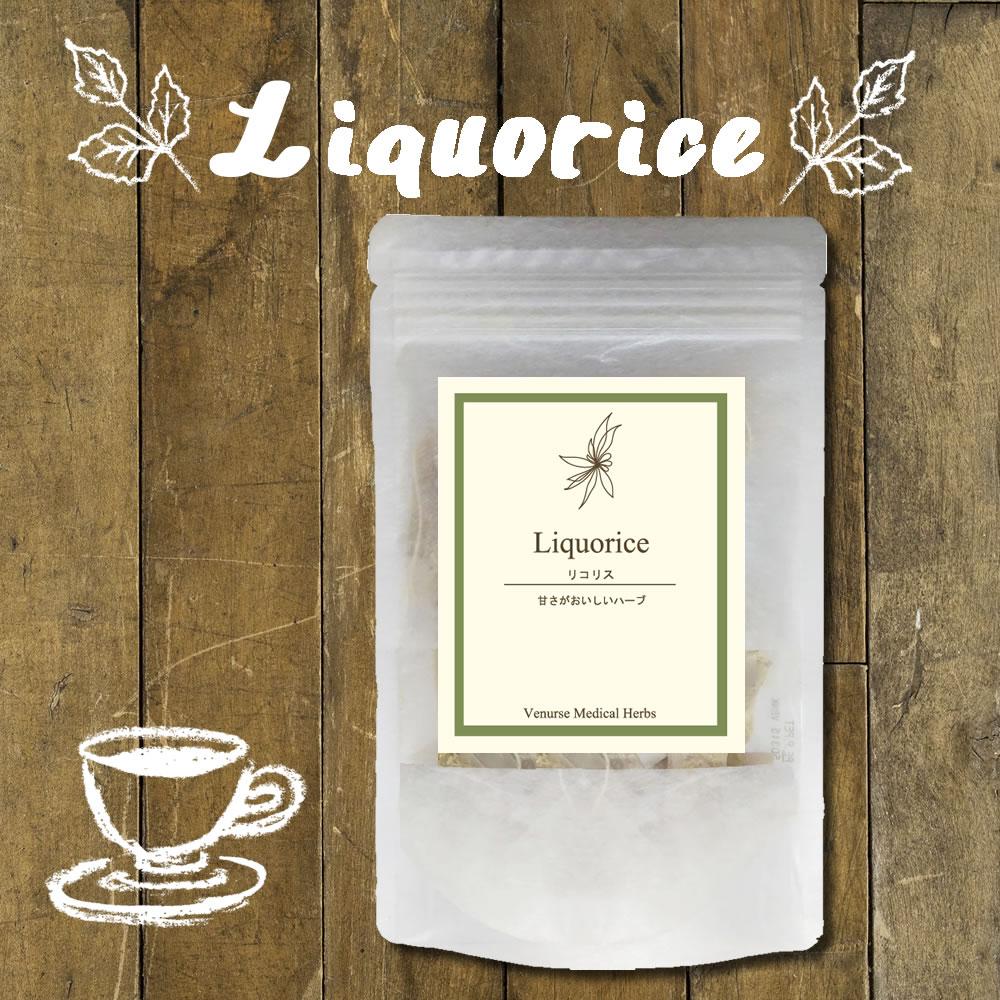 リコリスティー 在庫処分 15 ティーバッグ 送料無料 農薬検査済 ノンカフェイン メーカー在庫限り品 甘草茶 ポイント消化 ハーブ カンゾウ茶 ティーパック ヴィーナース ティー ハーブティー