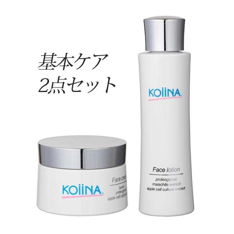 乾燥肌 クリーム 保湿クリーム Koiina コイーナ 王道ケア2点セット <フェイスクリーム・フェイスローション>