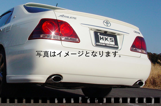 自動車関連業者直送限定  HKS マフラー SSM (スーパーサウンドマスター) クラウン  GRS180,  GRS181  4GR-FSE 03/12-08/01 (32023-AT002)