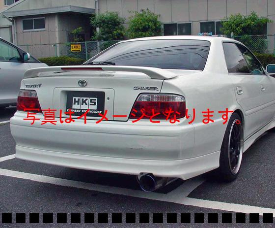 自動車関連業者直送限定 HKS マフラー スーパーターボマフラー トヨタ マーク II JZX100 1JZ-GTE 98/08-00/09 (31029-AT001)