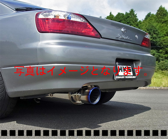 自動車関連業者直送限定 HKS スーパーターボ マフラー ニッサン シルビア S15 SR20DET 99/01-02/08 (31029-AN004)