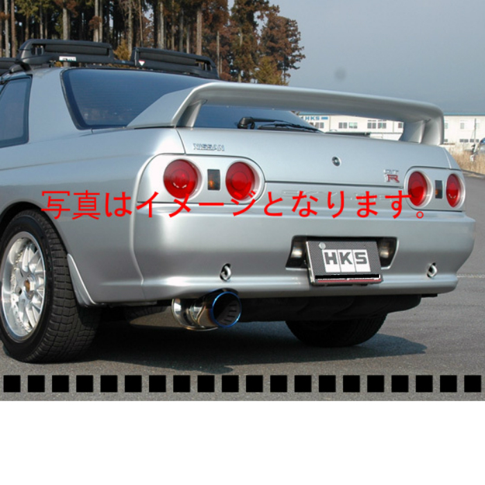 自動車関連業者直送限定 HKS マフラー スーパーターボマフラー ニッサン スカイラインGT-R BNR32 RB26DETT 89/08-94/12 (31029-AN001)