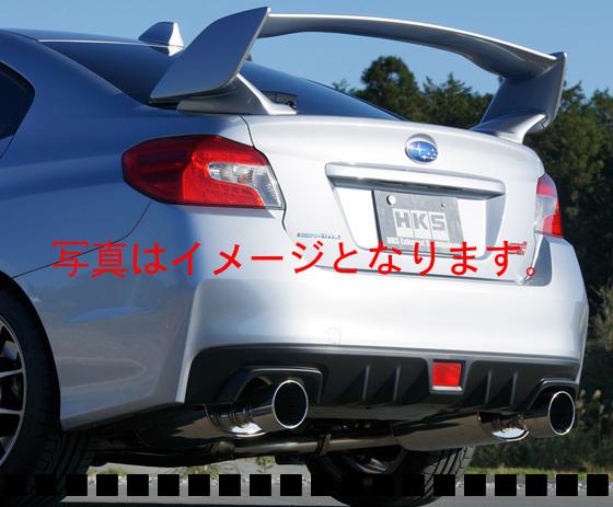 自動車関連業者直送限定 HKS スーパーターボ マフラー スバル WRX STI VAB EJ20(TURBO) 14/08- (31029-AF011)
