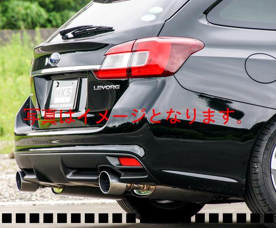 自動車関連業者直送限定 HKS スーパーターボ マフラー スバル レヴォーグ VM4 FB16(TURBO) 14/06- (31029-AF010)