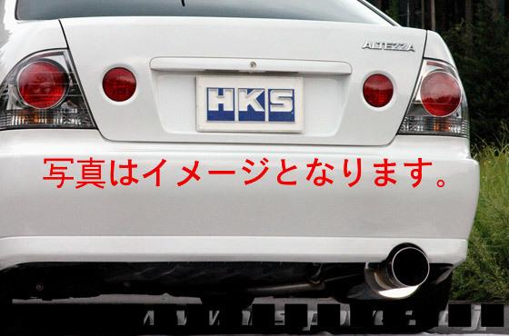 自動車関連業者直送限定 HKS マフラー サイレントハイパワー トヨタ アルテッツァ SXE10 3S-GE 98/10-05/08 (32016-AT019)