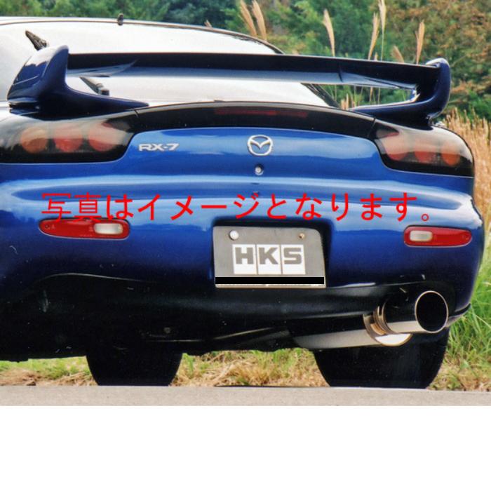 自動車関連業者直送限定 HKS マフラー サイレントハイパワー マツダ RX-7 FD3S 13B-REW 98/12-02/08 (31019-AZ003)