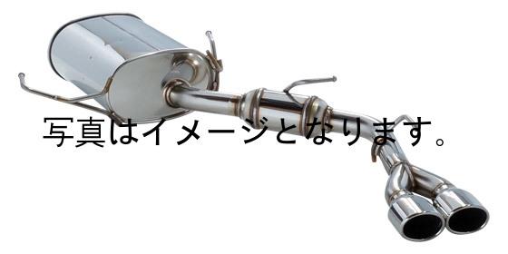 個人宅発送可能! HKS マフラー リーガマックスプレミアム トヨタ ノア ZRR70G 3ZR-FAE, 3ZR-FE 07/06-13/12 (32018-AT032)