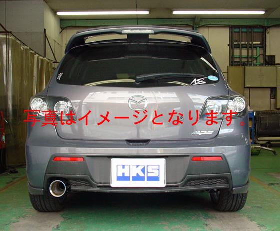 自動車関連業者直送限定 HKS マフラー リーガマックスプレミアム マツダ マツダスピード アクセラ BK3P L3-VDT 06/06-09/05 (31021-AZ002)