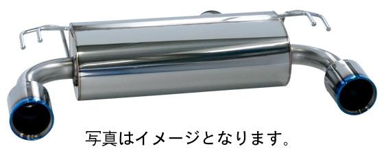 個人宅発送可能! HKS マフラー リーガマックスプレミアム ミツビシ ランサーエボリューション CZ4A(X) 4B11(TURBO) 07/10-15/07 (31021-AM004)