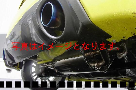 自動車関連業者直送限定 HKS マフラー リーガマックスプレミアム スズキ スイフト スポーツ ZC32S M16A 11/12-16/11 (32018-AS005)