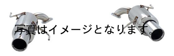 自動車関連業者直送限定 HKS マフラー エスプレミアム スバル レガシィツーリングワゴン BP5 EJ20(TURBO) 03/05-09/04  (32021-AF002)