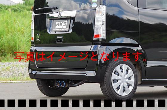 自動車関連業者直送限定 HKS マフラー クールスタイル ホンダ N BOX JF1 S07A(NA) 13/12-17/08 (32024-AH003)