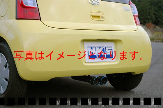 自動車関連業者直送限定 HKS マフラー クールスタイル ダイハツ エッセ カスタム L235S KF-VE 06/12-11/09 (32024-AD001)