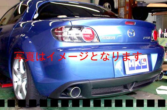 自動車関連業者直送限定 マフラー リーガマックス マツダ RX-8 SE3P 13B-MSP 03/04-08/02 (32018-AZ002)