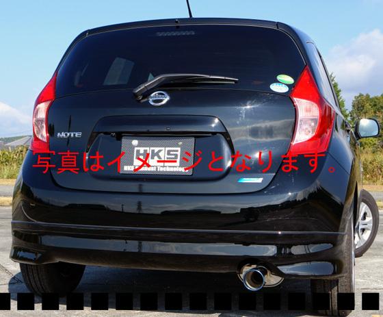 自動車関連業者直送限定 HKS マフラー リーガル ニッサン ノート E12 HR12DE 12/09-16/10 (32008-AN012)