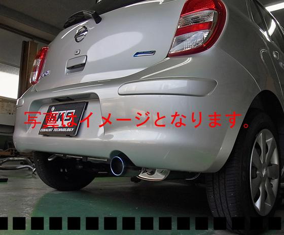 自動車関連業者直送限定 HKS マフラー リーガル ニッサン マーチ K13 HR12DE 10/07-  (32008-AN011)