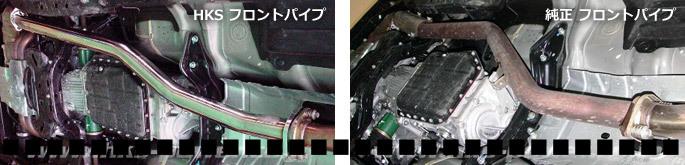HKS  エキゾースト  ステンレスフロントパイプ  (STAINLESSFRONTPIPE) スバル  (SUBARU)  レガシィツーリングワゴン  BR9  EJ25(TURBO)  09/05-13/04  (33004-AF007)