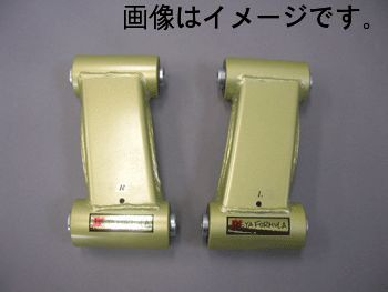 イケヤフォーミュラ IKEYA FORMURA フロント アッパーリンク 日産 フェアレディZ CZ32 固定式ノーマル長 (IFAK10000)