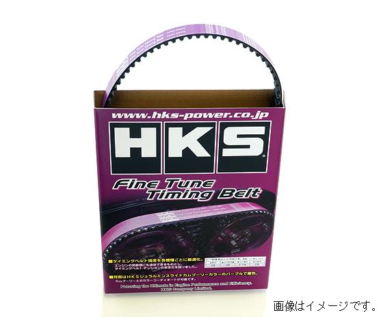 激安特価品 個人宅発送可能 HKS Fine Tune Timing 買物 Belt ファインチューンタイミングベルト NISSAN ニッサン スカイラインGT-R 89 BCNR33 BNR32 08 RB26DETT BNR34 24999-AN002 08-02