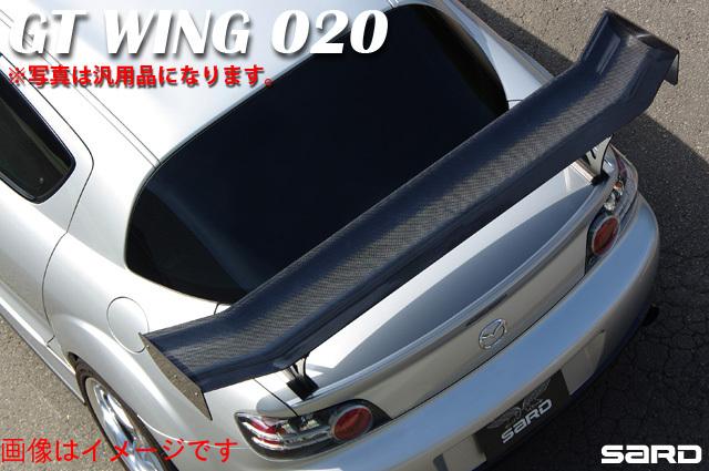 【最安値挑戦】 自動車関連業者直送限定! サード SARD GT ウイング 車種別専用 車種専用タイプ GT WING 020 1610mm カーボンケブラー インプレッサ (GDB)専用GTウイングKIT SUBARU スバル (61551K), オバラ住設 28fdec71
