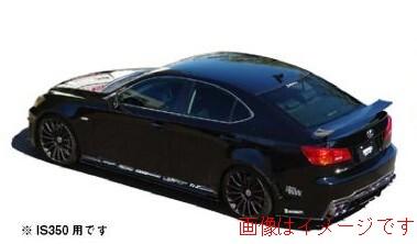 個人宅発送可能! サード SARD ウイング LSR WING 車種専用タイプ カーボン平織 IS350用 オプション耐候性ウレタンクリア塗装有り (81020+81022)