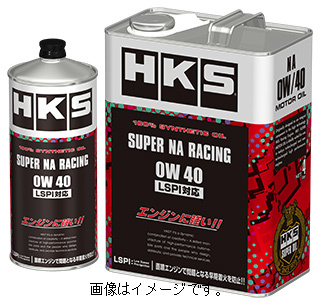 個人宅発送可能! HKS ENGINE SPECIFIC OIL エンジンオイル SUPER NA RACING 0W40 20L (52001-AK123)