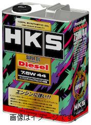 個人宅発送可能! HKS ENGINE SPECIFIC OIL エンジンオイル SUPER OIL Premium Diesel 7.5W44相当 20L (52001-AK114)