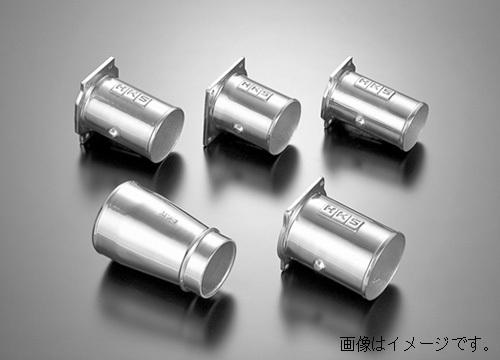 個人宅発送可能! HKS AIR FLOW LESS ADAPTER (Stock Airflow Meter Shape) SRエアフロレスアダプター(純正エアフロ形状タイプ)S15, S14, (R)PS13 (1599-SN002)