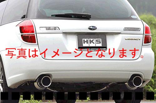 自動車関連業者直送限定 HKS マフラー エスプレミアム スバル レガシィツーリングワゴン BP5 EJ20(TURBO) 03/05-09/04 (31026-AF003)