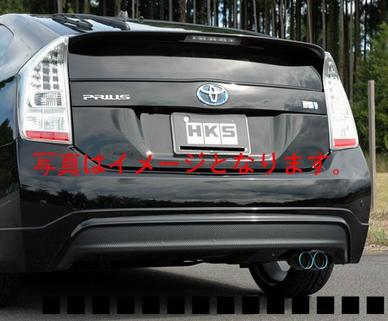 自動車関連業者直送限定 HKS マフラー リーガル トヨタ プリウス ZVW30 2ZR-FXE(2ZR-3JM) 09/05-15/11 (32008-AT012)