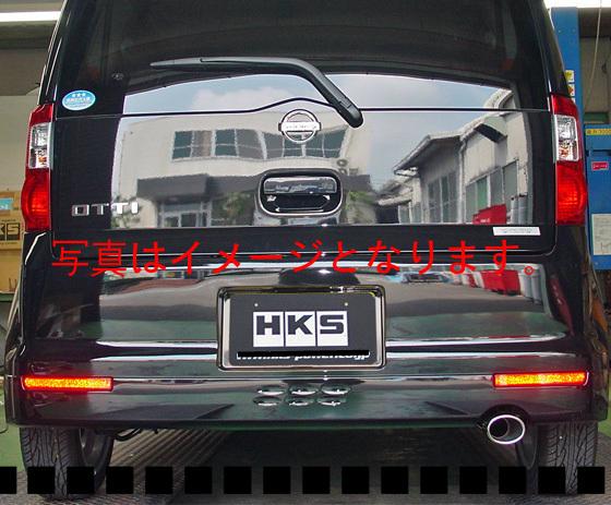 自動車関連業者直送限定 HKS マフラー リーガル ミツビシ ekスポーツ H82W 3G83(TURBO) 06/09-13/05  (31013-AM009)