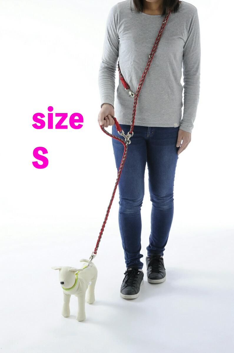 両手が使える3Wayハンズフリーリード Sサイズ(超小型犬用:体重約3キロ位まで ) 4本丸編み軽量タイプ 2.2m 全12色【 クリックポスト便 送料188円 】 | 犬 いぬ dog リード ひも 紐 lead ハンズフリー GoldenMama S パラシュートコード 水に強い 速乾性 買いまわり
