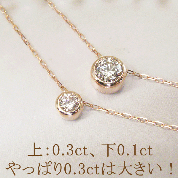 shopping solitaire necklace op tiffany pendant item sv shot diamond platinum usm co model in