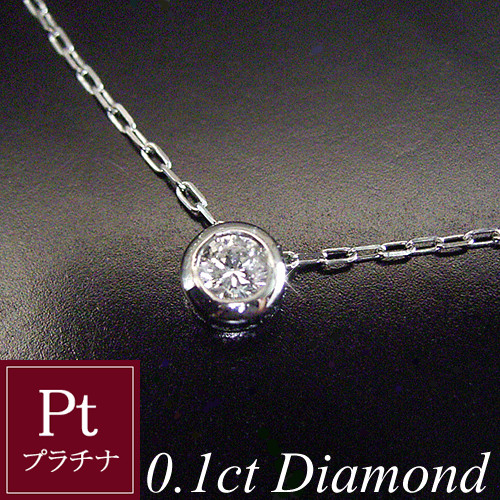round recipename necklace necklaces imageid white costco ctw clarity color gold brilliant h i diamond imageservice profileid