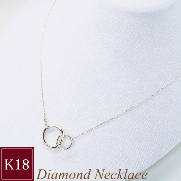 K18ゴールド ダイヤモンド ネックレス 一粒 ダイヤモンドネックレス 品番MA-0230 3営業日の発送予定
