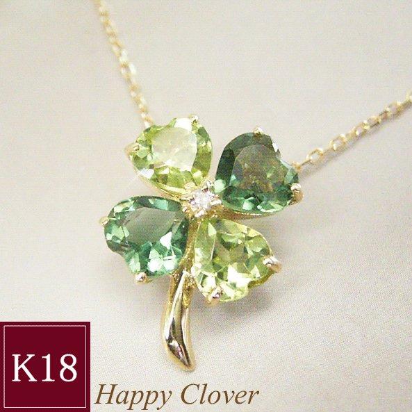 18金 クローバーネックレス 天然 ダイヤモンド ペリドット グリーンクオーツ 品番MA-0214 3営業日前後の発送予定